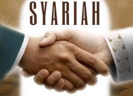 Keuntungan Memilih Reksadana Syariah