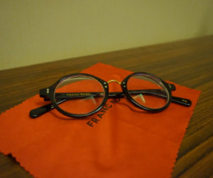 Dengan Kacamata Anda Menjadi Lebih Menarik